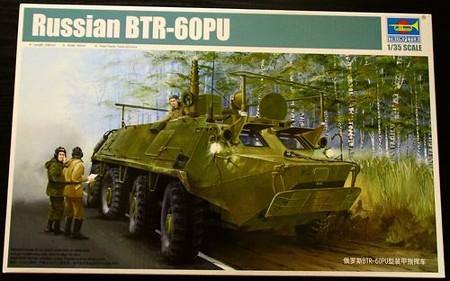 BTR-60PU
