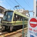 Photos: 江ノ電通過
