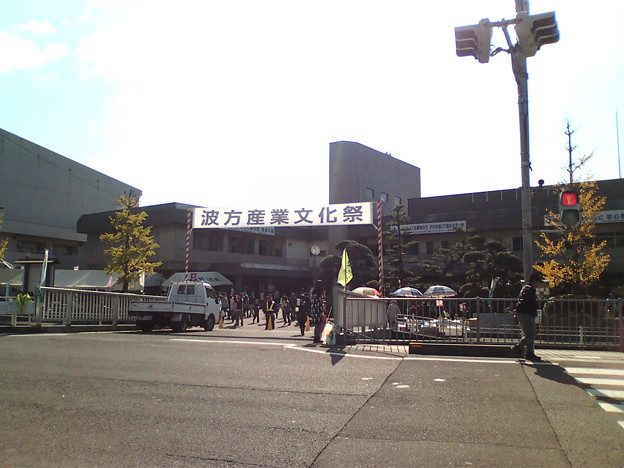 写真: 20121118105022