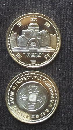地方自治60年記念硬貨