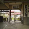 Photos: 日中線記念館熱塩駅_04