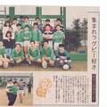 1994-2001 early Klly