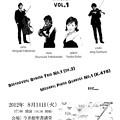 今井館 コンサートシリーズ 室内楽の夕べ Chamber Music Concert Vol.1 伊坪 淑子 ピアニスト Pianist