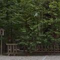 写真: 大崎八幡宮・祓所