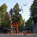 写真: 櫛引八幡宮・二ノ鳥居