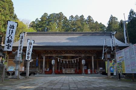 櫛引八幡宮・拝殿