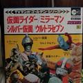 昭和のヒーローのレコード