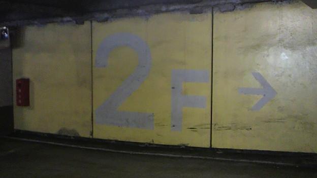 2F 車路