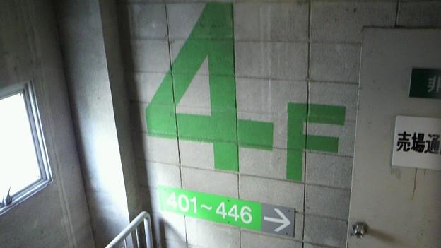 4F 階段