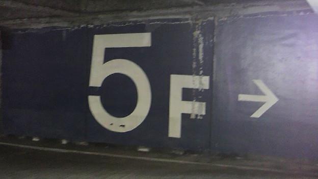 5F 車路
