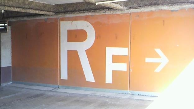 RF 車路