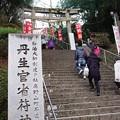 Photos: 丹生官省符神社01