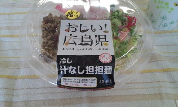お昼ご飯に、おしい!広島県...
