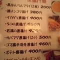 Photos: 121107_1845~0001