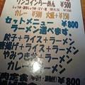 写真: 130110_1141~0001