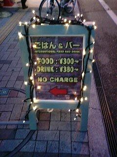 130227_1749~0001
