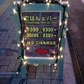 写真: 130227_1749~0001