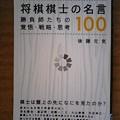 写真: 130529_0857~0001