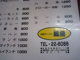 写真: 131006_1508~0001