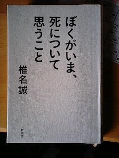 140209_0851~0001