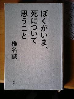 写真: 140209_0851~0001
