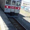 写真: 電車のった~   イェイw バケットシートだ!!