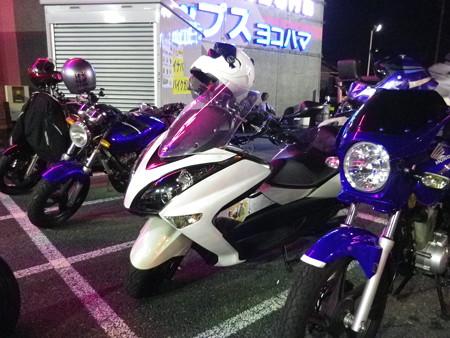 IMGP0196