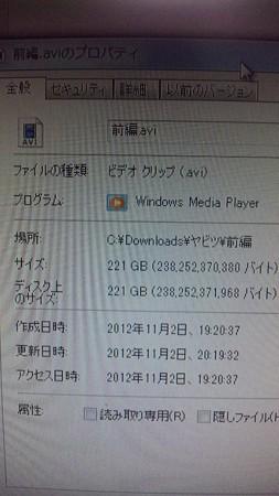 動画抽出した~    今までで最大サイズのファイルが出来たwww   60フレー...