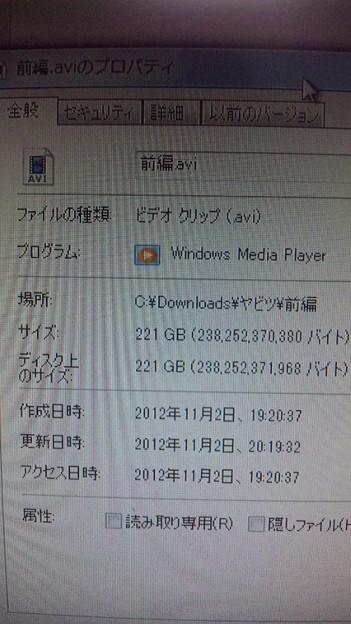 写真: 動画抽出した~    今までで最大サイズのファイルが出来たwww   60フレー...