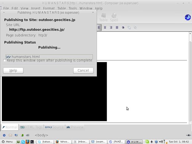 写真: publish
