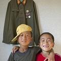 写真: DPRK imitation goods