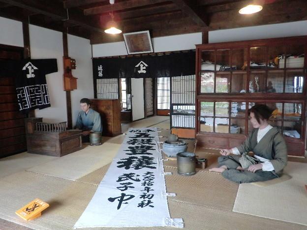 北海道開拓の村.29