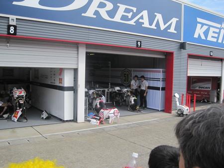 207_gresini_racing_moto2_moriwaki_2011_rd15