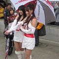 Photos: 99_2010_73_nakagami