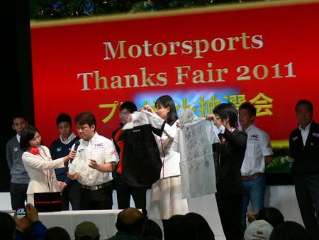 44_2011_cbr1000rr_1_kosuke_akiyoshi