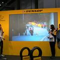 Photos: 61_2012_moter_cycle_show