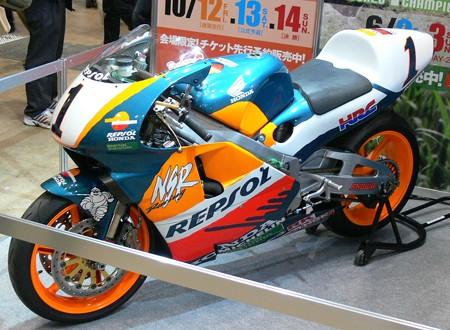 16_1997_nsr500_michael_doohan_2012_tokyo_motercycle_show