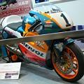 写真: 43_02_1997_nsr500_michael_doohan_2012_tokyo_motercycle_show