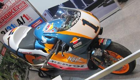 43_15_1997_nsr500_michael_doohan_2012_tokyo_motercycle_show