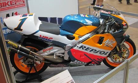 63_01_1997_nsr500_michael_doohan_2012_tokyo_motercycle_show