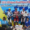 Photos: 85_21_katsuyuki_nakasuga_2012_yzf_r