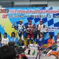 Photos: 86_21_katsuyuki_nakasuga_2012_yzf_r