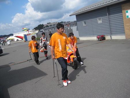 46 Sasuke Shinozaki