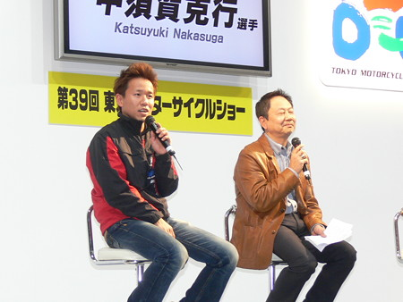 Katsuyuki Nakasuga 2012