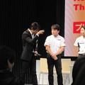 写真: 44_12_02_honda_thanks_2012