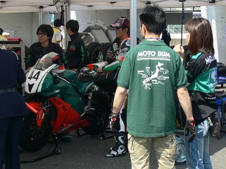 552 2012 44 松川 泰宏 MOTO BUM HONDA CBR600RR