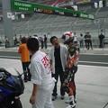 写真: 25_2005_atushi_watanabe_yoshimura_suzuki_jomo_with_srixon_racing_team