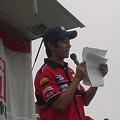 写真: 30_2005_atushi_watanabe_yoshimura_suzuki_jomo_with_srixon_racing_team