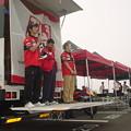 写真: 39_2005_atushi_watanabe_yoshimura_suzuki_jomo_with_srixon_racing_team