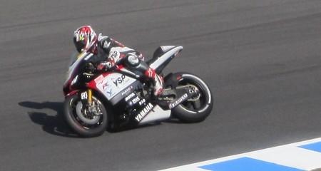 363_21_katsuyuki_nakasuga_yamaha_ysp_racing_team_yzr_m1_2012motogp_motegi